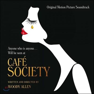 카페 소사이어티 영화음악 (Cafe Society OST) [LP]