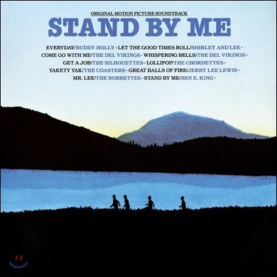 스탠 바이 미 영화음악 (Stand by Me OST 30th anniversary) [LP]