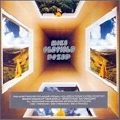 Mike Oldfield - Mike Oldfield Boxed