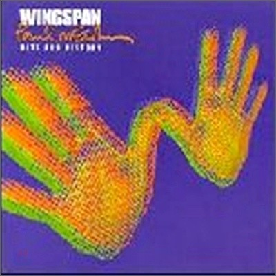 Paul Mccartney - Wingspan (Hits & History)