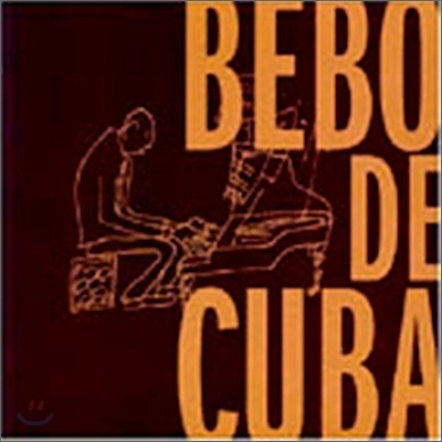 Bebo Valdes - Bebo De Cuba (Bonus DVD Pal Version)