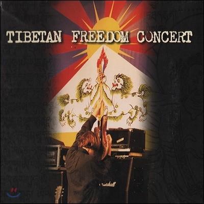 티베트 독립을 위한 록 페스티벌 (Tibetan Freedom Concert)
