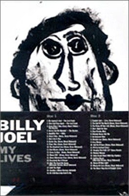 Billy Joel - My Lives