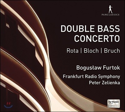 Boguslaw Furtok 니노 로타: 디베르티멘토 콘체르탄테 / 블로흐: 셸로모 / 브루흐: 콜 니드라이 - 더블베이스 편곡 연주 (Nino Rota / Bloch / Bruch: Double Bass Concertos)
