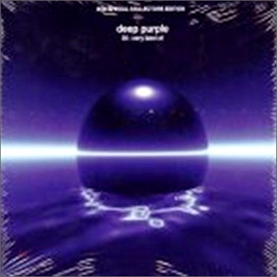 Deep Purple - Very Best Of (2cd Edition)