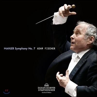 Adam Fischer 말러: 교향곡 7번 '밤의 노래' (Mahler Edition Vol.1: Symphony No.7 'Lied der Nacht') 아담 피셔, 뒤셀도르프 심포니 오케스트라