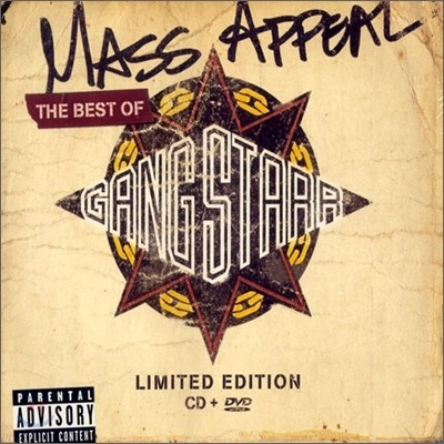 Gang Starr - Mass Appeal: Best Of Gang Starr (CD+DVD)