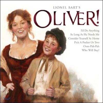 '올리버' 뮤지컬 음악 (Oliver OST by Lionel Bart 라이오넬 바트)