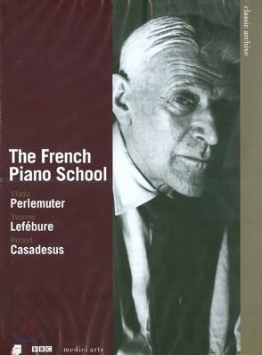 Robert Casadesus / Yvonne Lefebure 프랑스 피아노 악파 (The French Piano School)