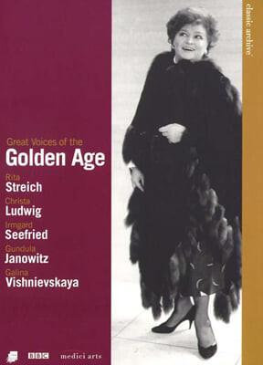 황금시대의 위대한 목소리들
