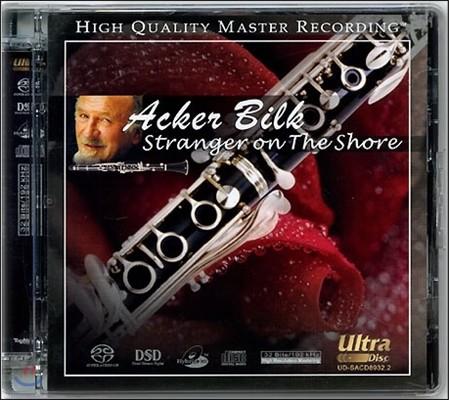 Acker Bilk (에이커 빌크) - Stranger On The Shore [SACD Hybrid]