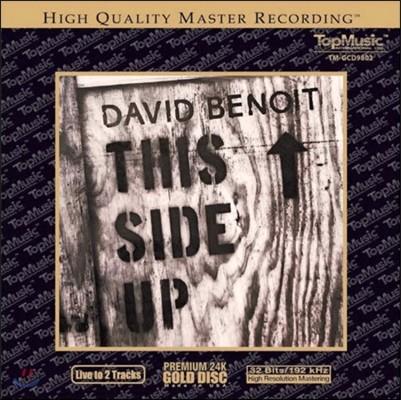 David Benoit (데이빗 베누아) - This Side Up [Gold Disc]