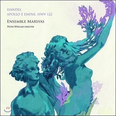Ensemble Marsyas 헨델: 칸타타 아폴로와 다프네 (Handel: Cantata Apollo e Dafne HWV122) 앙상블 마르시아스
