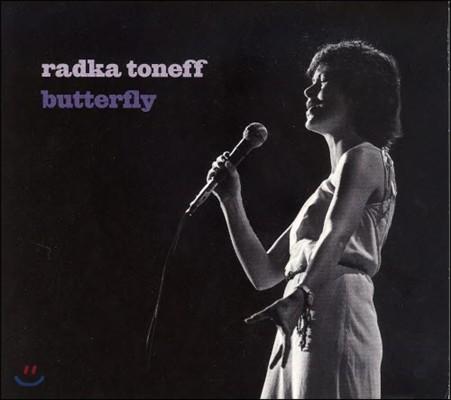 Radka Toneff (라드카 토네프) - Butterfly (버터플라이)