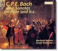 C.P.E.Bach : 트라베르소 플룻과 콘티누오를 위한 소나타