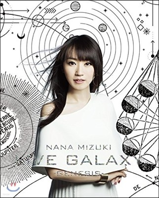 Nana Mizuki (미즈키 나나) - Live Galaxy -Genesis- (라이브 갤럭시 -제네시스-)
