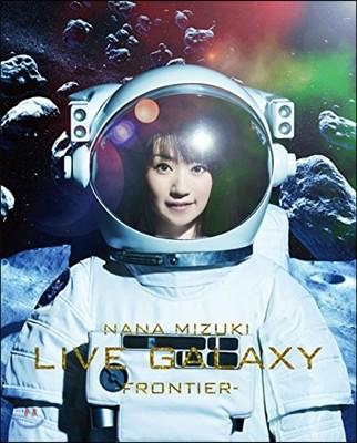 Nana Mizuki (미즈키 나나) - Live Galaxy -Frontier- (라이브 갤럭시 -프론티어-)