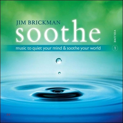 Jim Brickman (짐 브릭만) - Soothe 1: Music to Quiet Your Mind & Soothe Your World