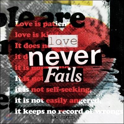 제이어스 (J-US) - Love Never Fails [제이어스 정규 앨범]