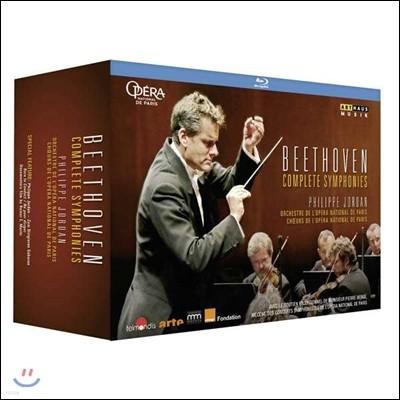 Philippe Jordan 베토벤: 교향곡 전집 (Beethoven: Complete Symphonies Nos.1-9) 필립 조르당, 파리 국립 오페라 오케스트라