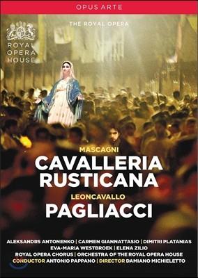 Antonio Pappano 마스카니: 카발레리아 루스티카나 / 레온카발로: 팔리아치 [DVD]