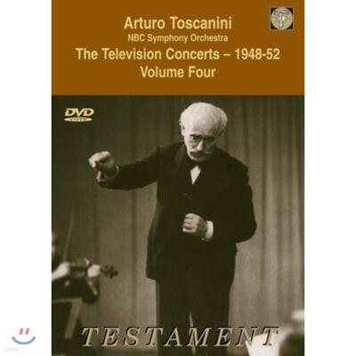 아르투로 토스카니니 1948~52년 텔레비전 콘서트 4집