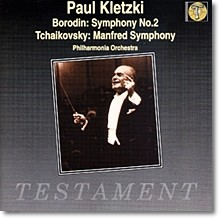 보로딘 / 차이코프스키 : 교향곡 - 폴 클레츠키