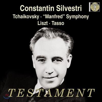 차이코프스키 :  만프레드 교향곡 / 리스트 : 타소
