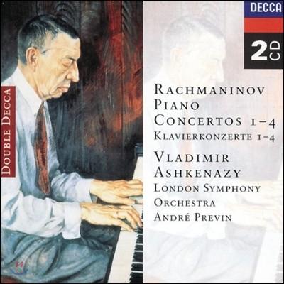 Vladimir Ashkenazy 라흐마니노프: 피아노 협주곡 1-4번 (Rachmaninov: Piano Concerto 1-4)