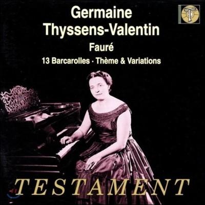 Germaine Thyssens-Valentin 포레: 뱃노래, 변주곡 (Faure : 13 Barcarolles/ Theme / Variations)