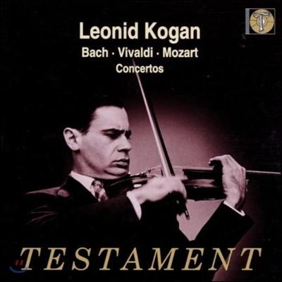 Leonid Kogan 바흐 / 모차르트 / 비발디: 바이올린 협주곡 (Bach / Vivaldi / Mozart: Violin Concertos)