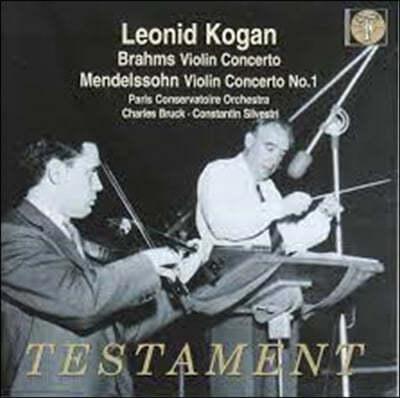 Leonid Kogan 브람스 / 멘델스존: 바이올린 협주곡 - 레오니드 코간 (Brahms / Mendelssohn: Violin Concerto)