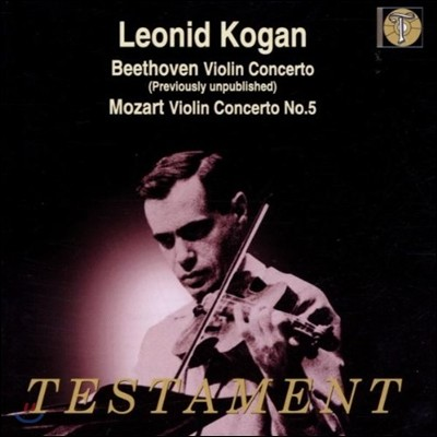 Leonid Kogan 베토벤 / 모차르트: 바이올린 협주곡 (Beethoven: Violin Concerto Op. 61 / Mozart: No. 5 in A major, K219 'Turkish') 레오니드 코간