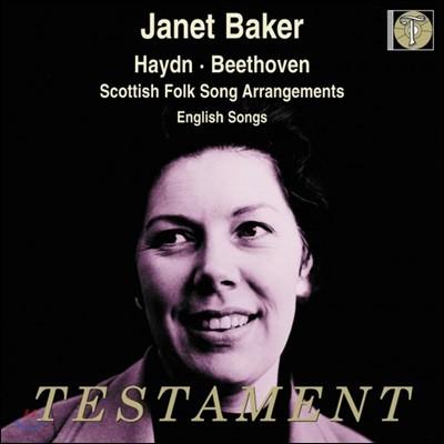 Janet Baker 스코틀랜드 민요 모음집 (Scottish Folk Song Arrangements)