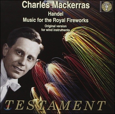 Charles Mackerras 헨델: 왕궁의 불꽃놀이 (Handel: Music for the Royal Fireworks