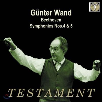 Gunter Wand  베토벤: 교향곡 4번 5번 (Beethoven : Symphony No.4,  No.5 )