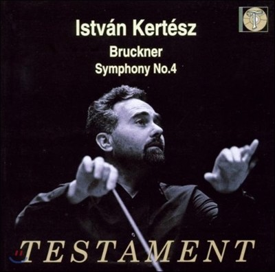 Istvan Kertesz 브루크너: 교향곡 4번 `로맨틱` (Bruckner: Symphony No. 4 in Eb Major 'Romantic')