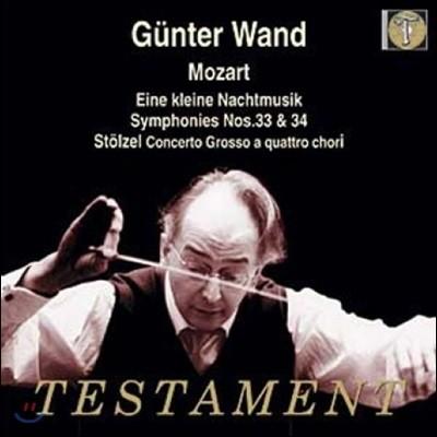 Gunter Wand 모차르트: 아이네 크라이네 나흐무지크 / 슈톨첼: 콘체르토 그로소 (Mozart: Serenade No. 13 in G major, K525 'Eine kleine Nachtmusik')