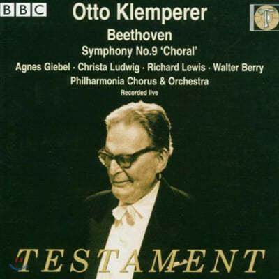 베토벤 : 교향곡 9번 합창 - 오토 클렘페러