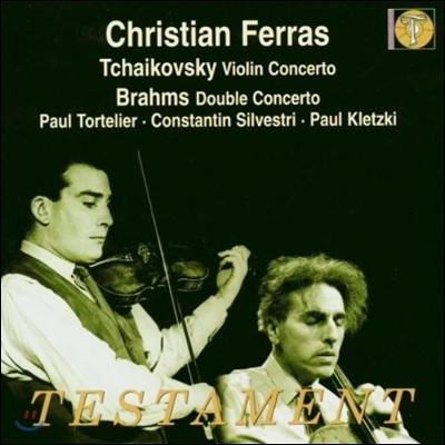 Christian Ferras 차이코프스키: 바이올린 협주곡 / 브람스: 이중 협주곡 (Tchaikovsky: Violin Concerto / Brahms: Double Concerto) 크리스티앙 페라스