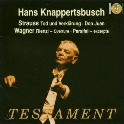 Hans Knappertsbusch 슈트라우스: 교향시 `죽음과 변용` / 바그너: `파르지팔`의 장면들 (R.Strauss / Wagner)