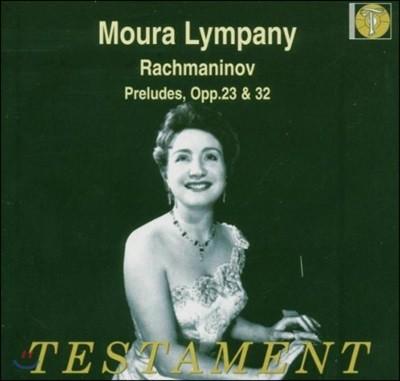Moura Lympany 라흐마니노프: 전주곡 [프렐류드] (Rachmaninov: 10 Preludes Op.23 , 13 Preludes Op.32) 모우라 림파니