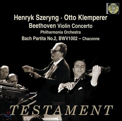Henryk Szeryng  베토벤: 바이올린 협주곡 - 헨릭 셰링 (Beethoven: Violin Concerto in D major, Op. 61)