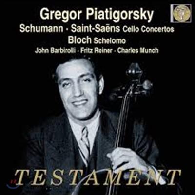 Gregor Piatigorsky 슈만 / 생상스: 첼로 협주곡 (Schumann / Saint-Saens: Cello Concertos)