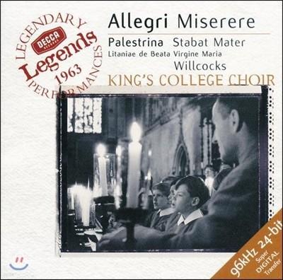 King's College Choir 알레그리: 미제레레 / 팔레스트리나: 스타바트 마테르 (Allegri: Miserere) 킹스 칼리지 합창단