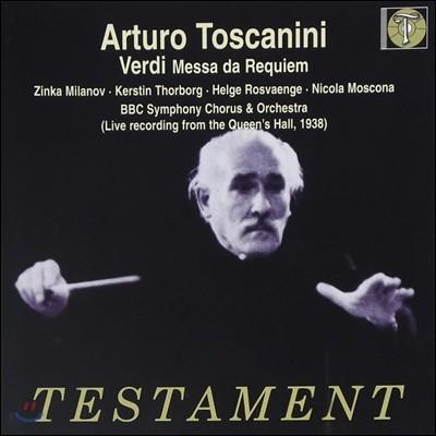 Arturo Toscanini 베르디: 레퀴엠 (Verdi: Messa Da Requiem) 아르투오 투스카니니