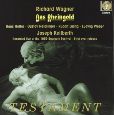 Joseph Keilberth 바그너: 라인의 황금 (Wanger: Das Rheigold) 요제프 카일베르트