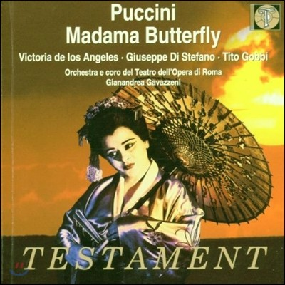 Victoria De Los Angeles 푸치니: 나비 부인 (Puccini: Madama Butterfly)