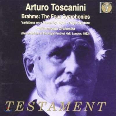브람스 : 교향곡 1-4번, 변주곡 - 토스카니니