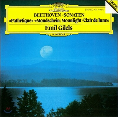 Emil Gilels 베토벤 : 피아노 소나타 14번 '월광', 13번 '비창' (Beethoven: Piano Sonatas) 에밀 길렐스
